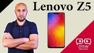 كذبت شركة لينوفو ولكن هل يستحق هاتفها Z5 فرصة !!!!