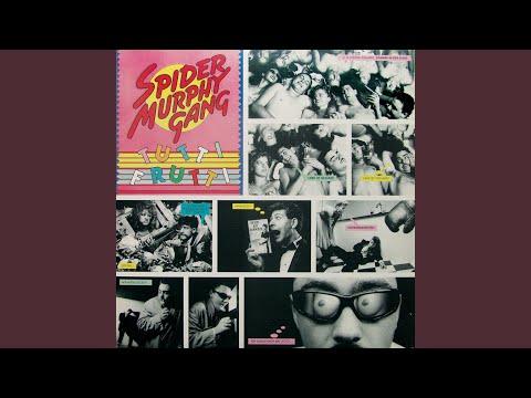 Liebe Ist Gesund (2007 Digital Remaster)