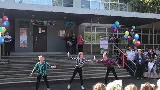 Скачать Танец на первое сентября благословляю на рэйв