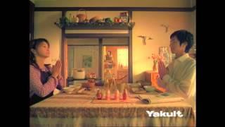 Client : Yakult CD : Koichi Emura Director : Noriko Kajiwara DP : K...