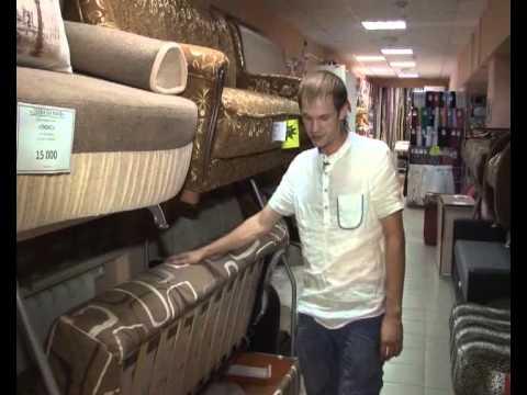 Проект «В ритме жизни» «Основные моменты при выборе дивана или как выбрать диван правильно