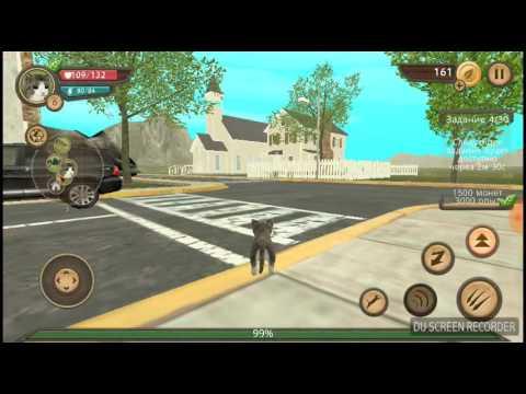 Играть в игру симулятор кота играть онлайн