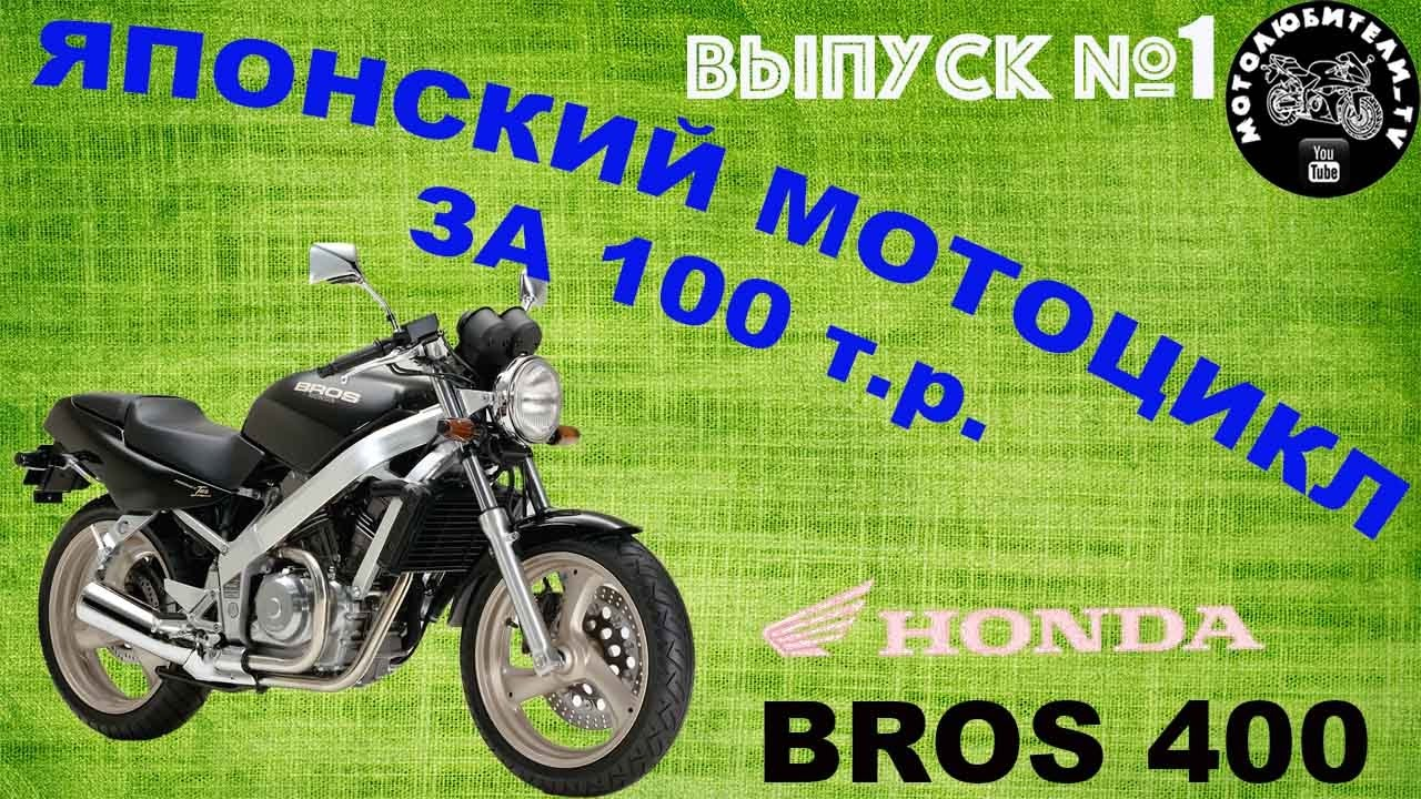 Купить Дорожный мотоцикл IRBIS VJ BIKE18 RU продажа мотоциклов .