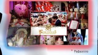 Свадьба в Сочи. Свадебное агентство. Выездная регистрация