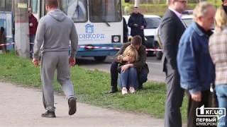 видео Автобус Кривой Рог