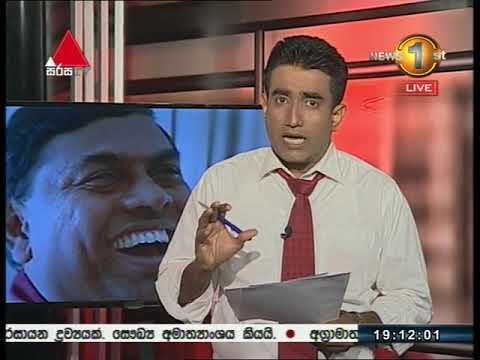 News1st Sinhala Prime Time News,October,7pm 09.10.2017