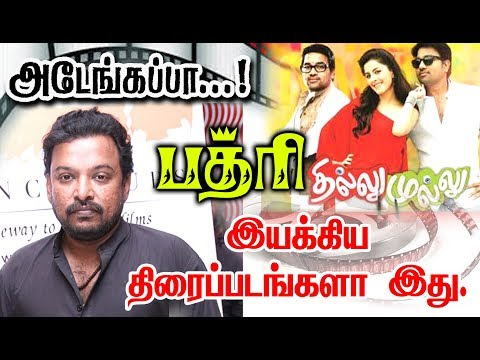 Director Badri Given So Many Hits For Tamil Cinema| List Here With Poster.