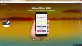 Обзор программы Mobizen.Подключения смартфона к ПК через Wi-fi ЧАСТЬ 2(Всем привет! Сегодня повторно записываю видео про приложение Mobizem.В этом видео вы узнаете как подключить..., 2016-08-09T19:38:33.000Z)