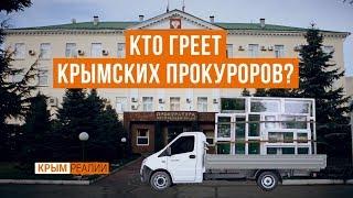 Как обойти закон и поставлять товары в Крым