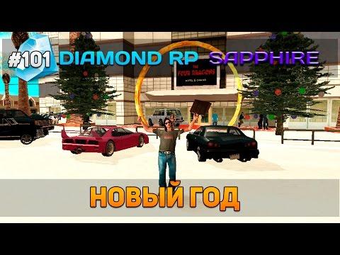 samp rp how to climb the casino