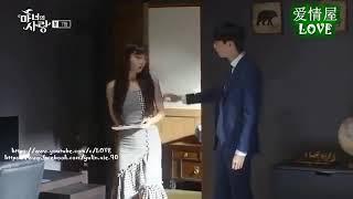 7 Adegan Ciuman Terbaru Drama Korea_besst Scene Kising Korean Idoll..!!!