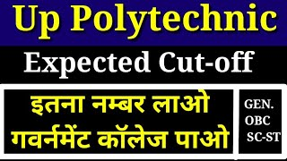 Up Polytechnic Entrance Exam 2019 Expected Cut-off Marks to get government college