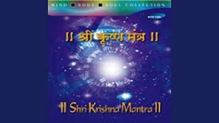 Shri Krishna Mantra