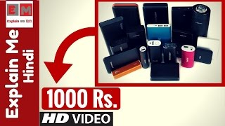 Best Powerbank Under 1000 Rs.