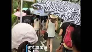 香港抗议民众8月4日再度走上街头举行抗议活动
