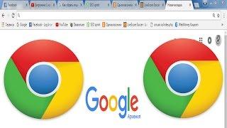как убрать лишние вкладки при открытии браузера