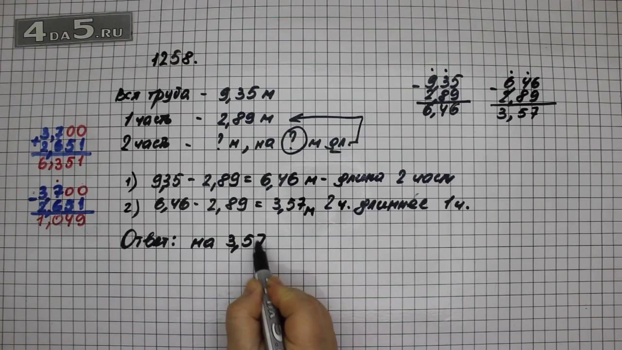 Решение задачи трубу разрезали на две части решение задач на асинхронный двигатель
