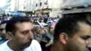 Vidéo-0005 Maroc 26 Juin marches مسيرات مليونية تقول لا لمحمد السادس
