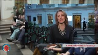 Книга Наринэ Абгарян в Москве признана лучшей в номинации «XXI век»