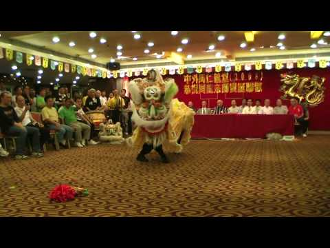 Human Mobile Stage 37B, 2008 Chau Lung Annual Banquet, Lion Dance Kung Fu Show Travel Video