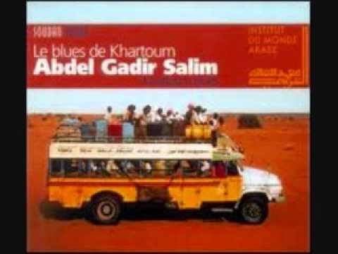 Abdel Gadir Salim - Jamil Al- Sourah (Blues In Khartoum) Sudan