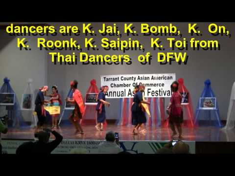 CPY's guest Thai Dancers of DFW performed at Eggroll festival on October 6   2012