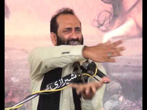 Zakir Syed Zuriyat Imran  Majlis 21 March 2017 Chak 3 Bhalwal Sargodha