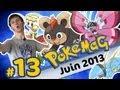 pokémag 13 juin 2013 smash bros amp 9 nouveaux pokémon pokémon x y