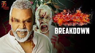 Kanchana 3 Trailer Breakdown | Raghava Lawrence | Oviya | Vedhika | Kovai Sarala | Sun Pictures