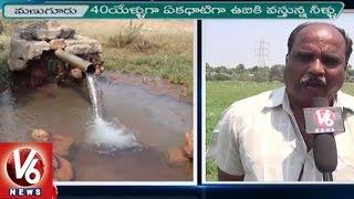 Jalasiri Village Of Khammam Dist Witnesses Huge Waterflow   V6 News