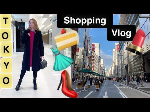 Шопинг в Токио 2020🎌 Модная ОБУВЬ👠 ОДЕЖДА🧥 Косметика 💄 Японские и Европейские люксовые бренды
