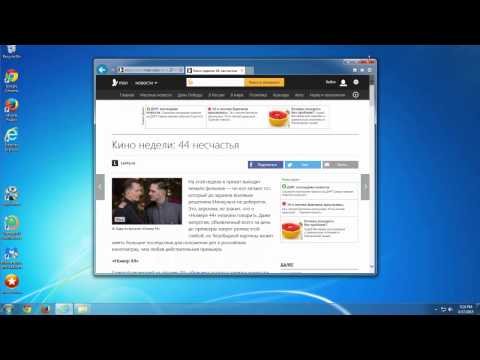 HOW TO REMOVE www.Delta-search.com easily (Removal guide) | FunnyCat ...