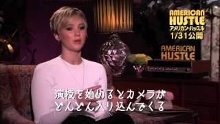 映画『アメリカン・ハッスル』 ジェニファー・ローレンス インタビュー動画 thumbnail
