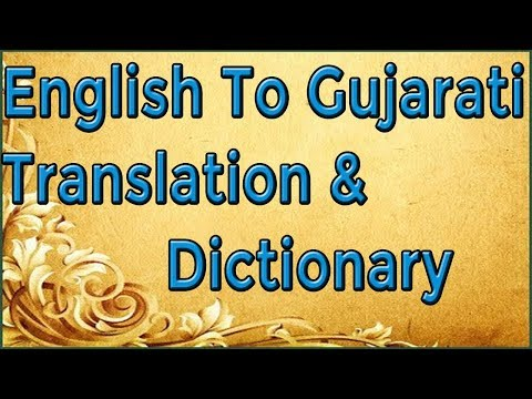 English to Gujarati Translation And Dictionary App - YouTube