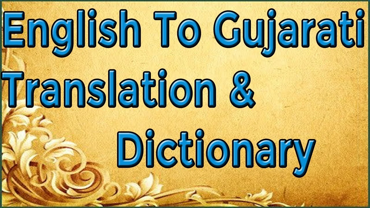 English Gujarati Dictionary Pdf
