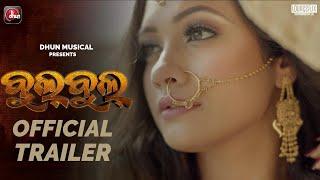ବୁଲବୁଲ୍ || Bulbul Trailer | New Odia Romantic Music Video Song 2021 | Archana Padhi || Dhun Musical