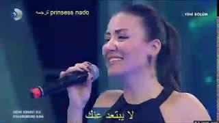 Banu Parlak بانو بارلاك Narin Yarim اجمل اغنيه تركيه حصلت على ملايين المشاهده ترجمه prinsess nado