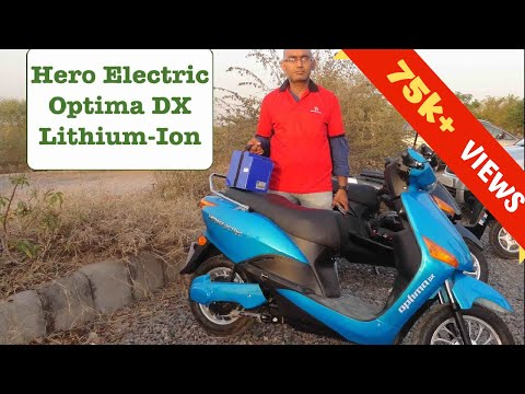 Hero Electric Optima DX Lithium Ion : Preview