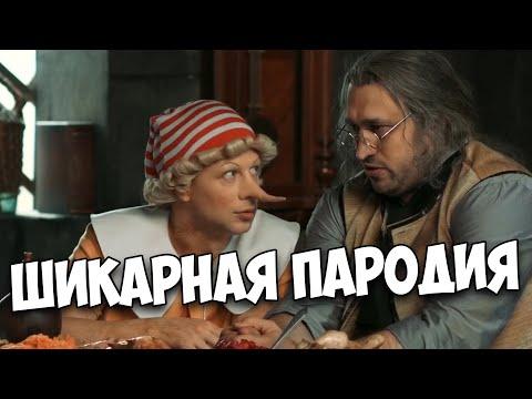 Отличная комедия, будете смеяться от души - Сказки У / Сериалы комедии 2021 новинки - Видео онлайн