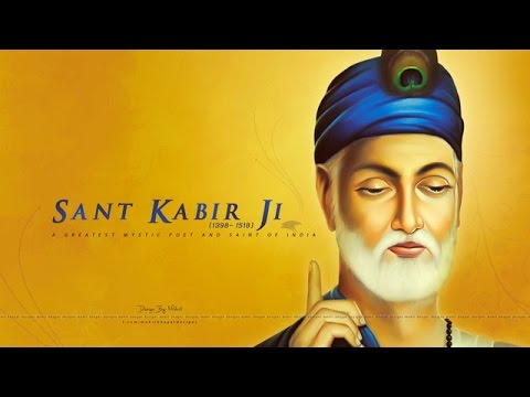 These 10 famous couplets of Kabir that reveal deep secrets ...
