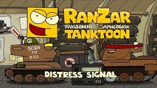 Video Tanktoon: Distress Signal. RanZar download MP3, 3GP, MP4, WEBM, AVI, FLV Oktober 2018
