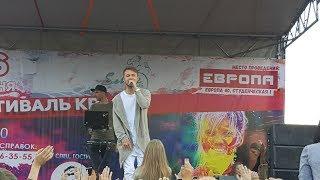 HOMIE - Лето (Фестиваль Холи 2017  Курск)  (Video by VaGramm)