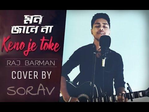 keno-je-toke-|-raj-barman-|-cover-by-sorav-|-guitar-|-be-melodious