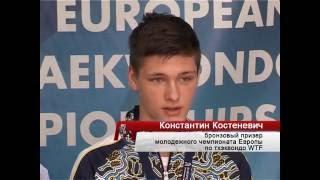 Константин Костеневич вернулся домой с бронзой молодежного Евро по тхэквондо ВТФ