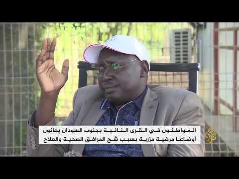 السل يفتك بالفقراء في جنوب السودان  - 17:54-2018 / 9 / 20