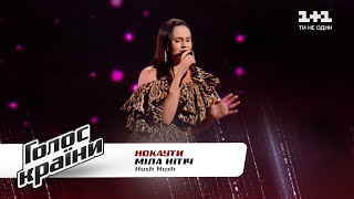 "Mila Nitich - ""Hush Hush"" - The Voice Show Season 11 - The Knockouts"
