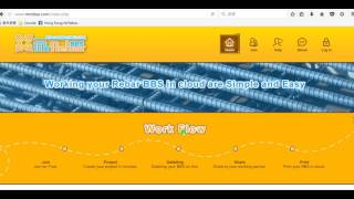 Free Rebar BBS Online Software Platform Register Video Chinese Version
