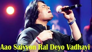 """Aao Saiyyon Ral Deyo Vadhayi"" | Famous Sufi Song On Bulle Shah | Shafqat Amanat Ali"
