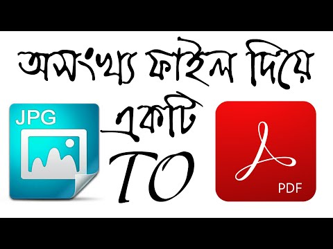 How To Create A Multi-Page PDF File In Photoshop  (One Click)