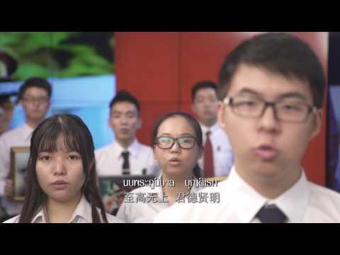 ชาวจีนในไทยร่วมใจ ร้องเพลงสรรเสริญพระบารมี เป็นภาษาจีน แสดงความอาลัย(full) 《颂圣歌》中文版MV